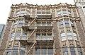 San Francisco Building (15405872429).jpg