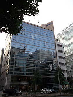 Sanko-sha Headquarter Office 20141030.JPG