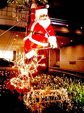 Christmas traditions - Wikipedia