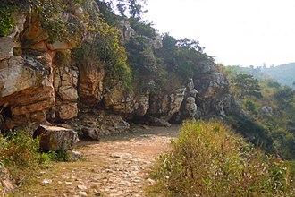 Saptaparni Cave - Saptaparni cave entrance.