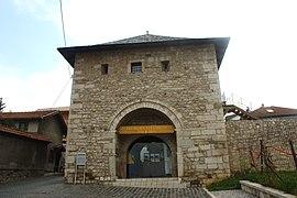 Sarajevo, muezum Alije Izetbegoviće
