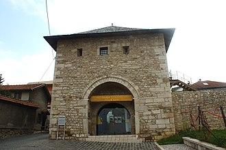 Vratnik (Sarajevo) - Image: Sarajevo, muezum Alije Izetbegoviće