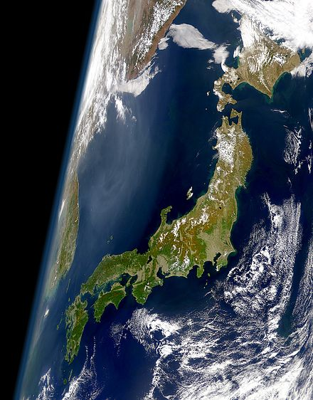 The Japanese archipelago as seen from satellite Satellite View of Japan 1999.jpg