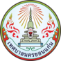 Seal of Khon Kaen.png
