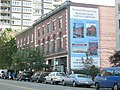 Seattle 2201-2211 First Avenue 01.jpg