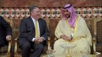 File:Secretary of State Mike Pompeo Meets with Saudi King Salman bin Abdulaziz Al Saud.webm