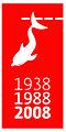 Segell ILC 70 aniversari vertical.jpg