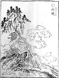 山姥 - Wikipedia