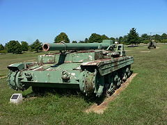 United States Army Ordnance Museum (Aberdeen Proving Ground, MD)
