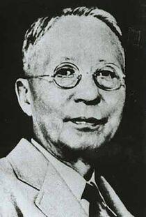 Seo Jae-pil 1947.jpg