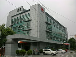 Seoul Dongjak Post office.JPG