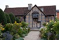 Shakespeares Birthplace 2 (6055650814).jpg