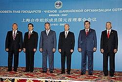 Shanghai Cooperation Organisation Bishkek 2007.jpg