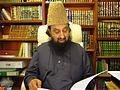 Sheikh Syed Abdul Qadir Jilani.jpg