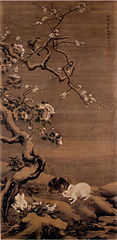 沈南蘋筆 雪梅群兎図 康煕55年(1716年)橋本コレクション Wikipedia より