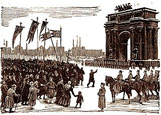 1905 Russian Revolution wave of mass political and social unrest that spread through vast areas of the Russian Empire