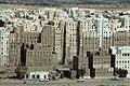 Shibam, Yemen 02.jpg