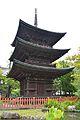 Shinano Kokubunji tou.JPG