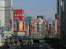 ville-de-tokyo - Photo