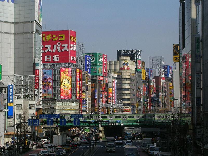 Fichier:Shinjuku 2006-02-22 a.jpg