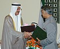 Shivraj Patil and the Minister of Finance, Kuwait Mr. Badar Mishari Al- Homaidhi exchanging signed documents on the Avoidance of Double Taxation and for the Prevention of Fiscal Evasion with respect to Taxes on Income.jpg