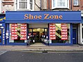 Shoe Zone, No. 117-118 The High Street, Ilfracombe. - geograph.org.uk - 1268686.jpg