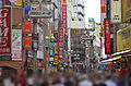 Shopping Street Shibuya.jpg