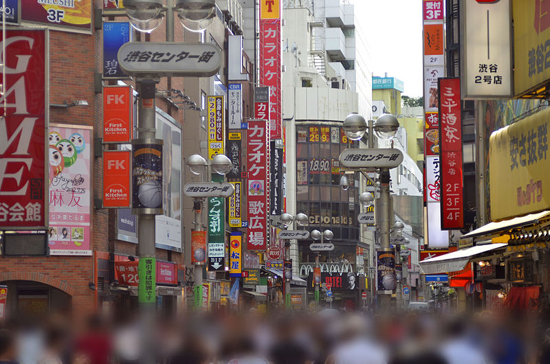 Shopping Street, Shibuya. From 5 Awesome Places to Study Abroad