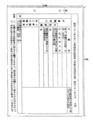 Showa0021 Daiichifukuinshorei0007 yoshiki.png