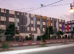 Siège de la wilaya de Béjaïa.jpg