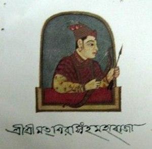 Assamese alphabet