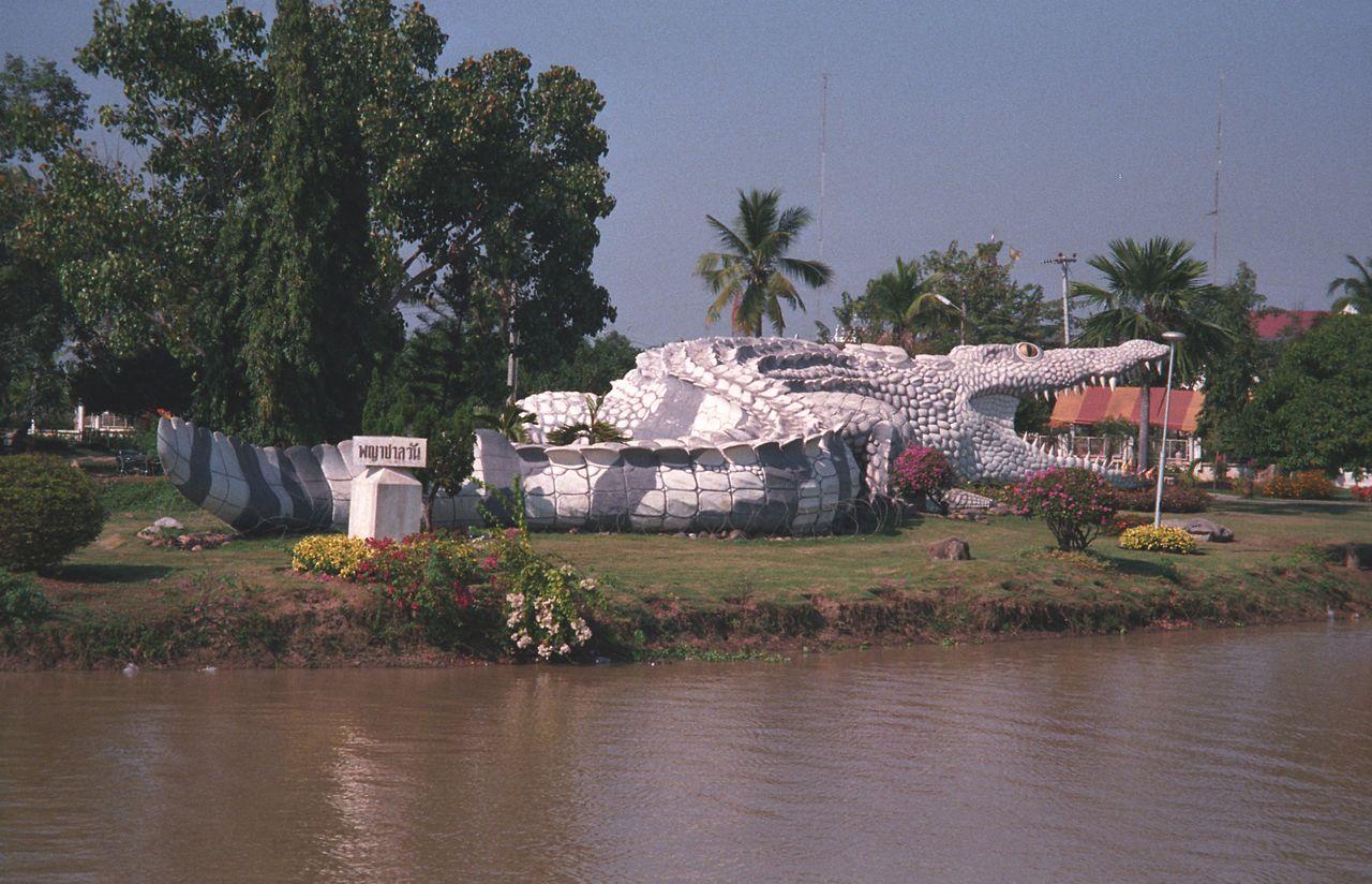 Pichit Thailand  city images : Skulptur Riesenkrokodil Pichit Thailand Wikimedia Commons