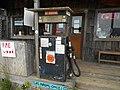 Small gas pump at store along coastline north of Fort Bragg, CA. (21287547124).jpg