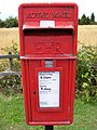 Snape SPSO Postbox - geograph.org.uk - 1433126.jpg