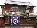 Soba restaurant by kissh in Tsuchiura, Ibaraki.jpg