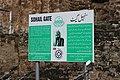 Sohail Gate description sign.jpg