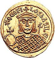 Solidus of Theophilus.jpg