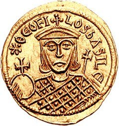 Solidus of Theophilus