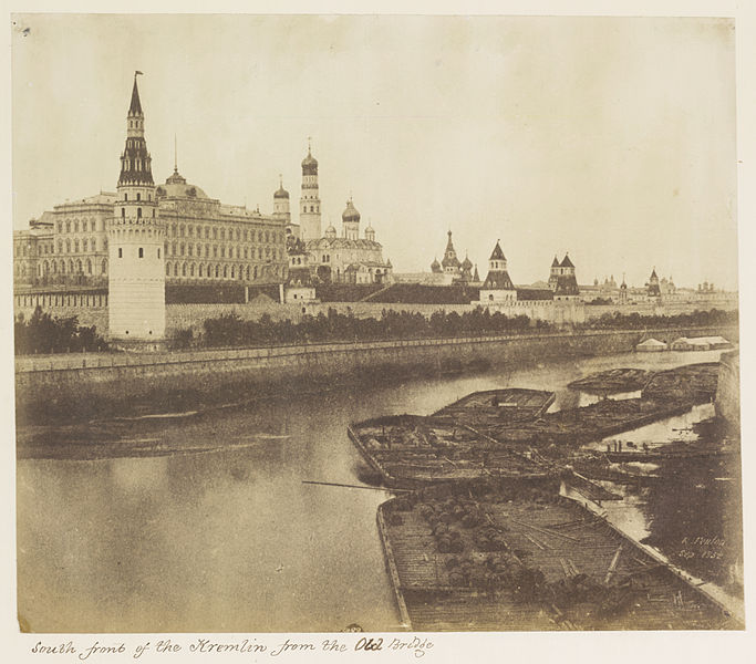 File:South Front of the Kremlin from the Old Bridge.jpg