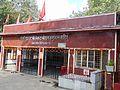 Sri Sri Sankat Mochan Hanuman Mandir.jpg