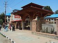 Srinagar - views around Srinagar 16.JPG