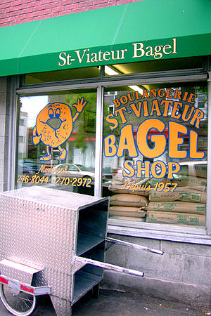 St-Viateur Bagel - Exterior view, with metal cart in front, used to transport bagels.
