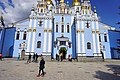 St. Michael's Golden-Domed Monastery, Kiev (41591081090).jpg