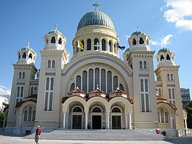 St Andrew of Patras Greek Orthodox Cathedral in Patras, Greece.jpg