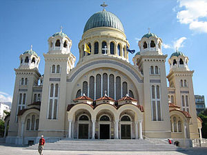 St Andrew's Cathedral, Patras - Image: St Andrew of Patras Greek Orthodox Cathedral in Patras, Greece