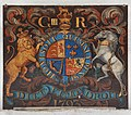 St Bartholomew, Waltham, Kent - Royal Arms - geograph.org.uk - 1736898.jpg