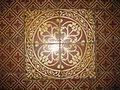 St Laurence Tidmarsh floor tile B.jpg