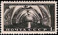 Stamp 1950 1539.jpg