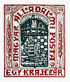 Stamp Design of Mór Than.jpg