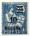Stamp French PO Port Said 1925 10m.jpg